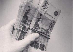 Сбербанк одолжил Астраханской области 2 млрд рублей