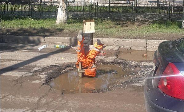 На улице Савушкина установили «памятник павшим дорожным рабочим»