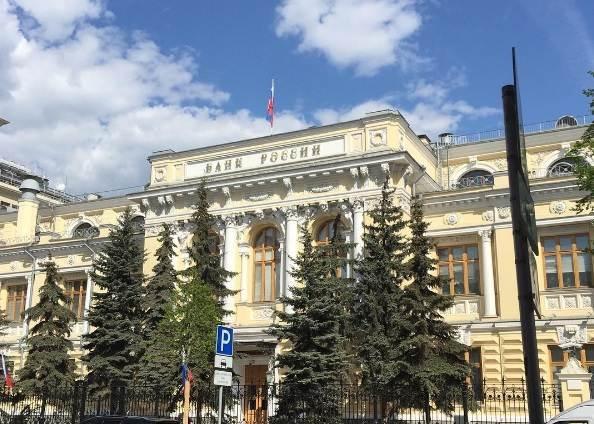 Мошенники все чаще незаконно используют имя Банка России