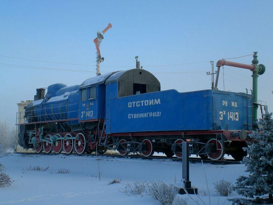 Музей локомотивного депо Астрахань-2 отмечает двадцатилетие