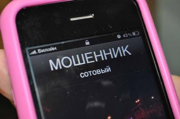 Телефонные мошенники активизировались в Астрахани