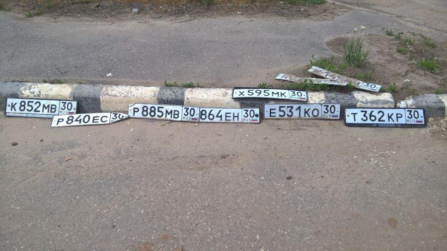 Астраханцы помогают найти потерянные автомобильные номера