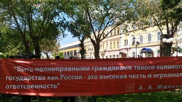 Высказывание губернатора Астраханской области напечатали с ошибкой