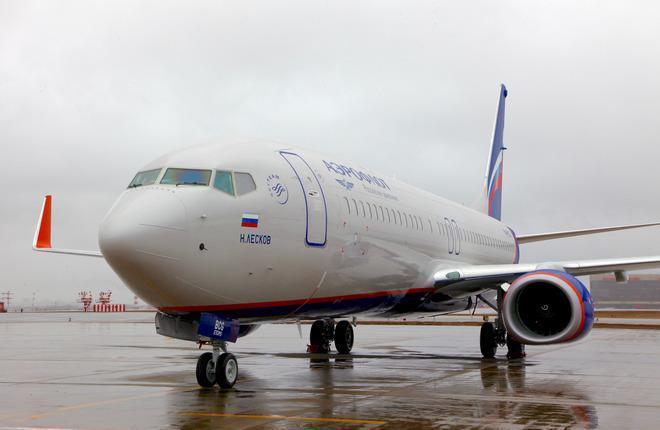 Самолет «Аэрофлота» полтора часа не мог совершить посадку в Астрахани