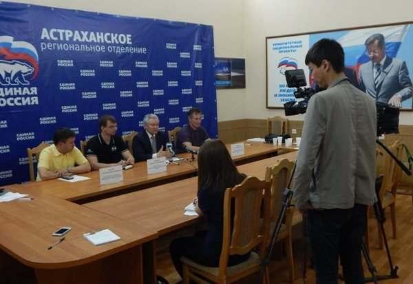В Астраханской области не могут подвести итоги праймериз в облдуму