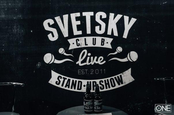 Подборка астраханского юмора от SVETSKY CLUB