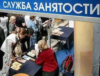 Украинские беженцы осложняют ситуацию на рынке труда в ЮФО