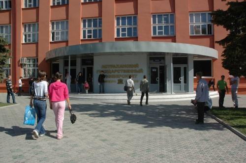 В астраханском университете открывается коворкинг