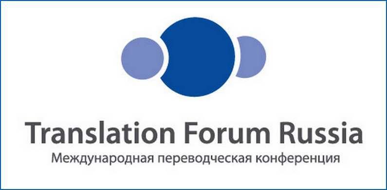В Астрахани пройдет крупнейший переводческий форум