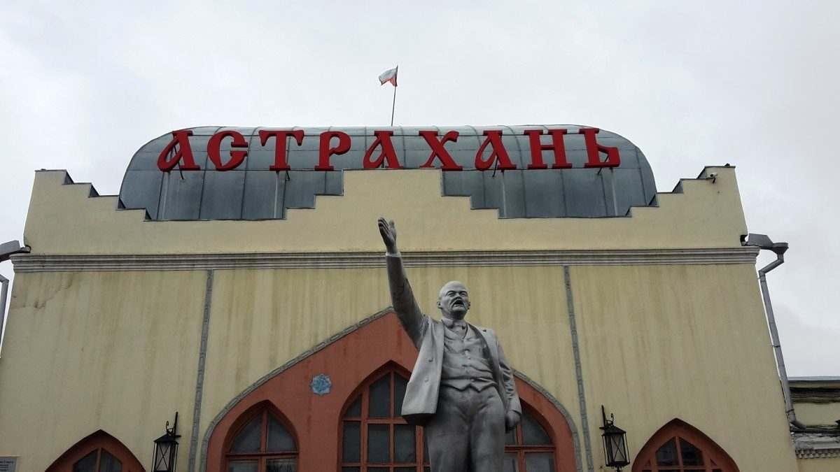 Астрахань проигрывает Саратову