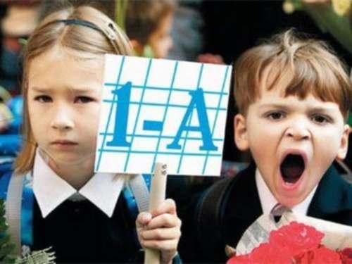 Из-за недостатка средств в Астрахани сократили 1000 педагогов