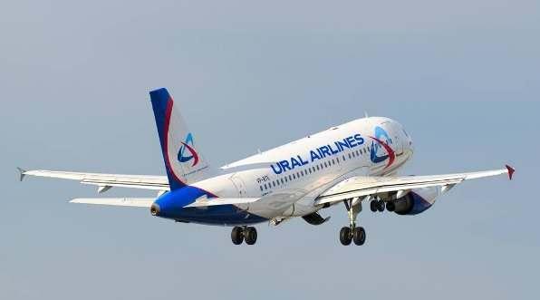 «Уральские авиалинии» выполнили первый рейс из Астрахани