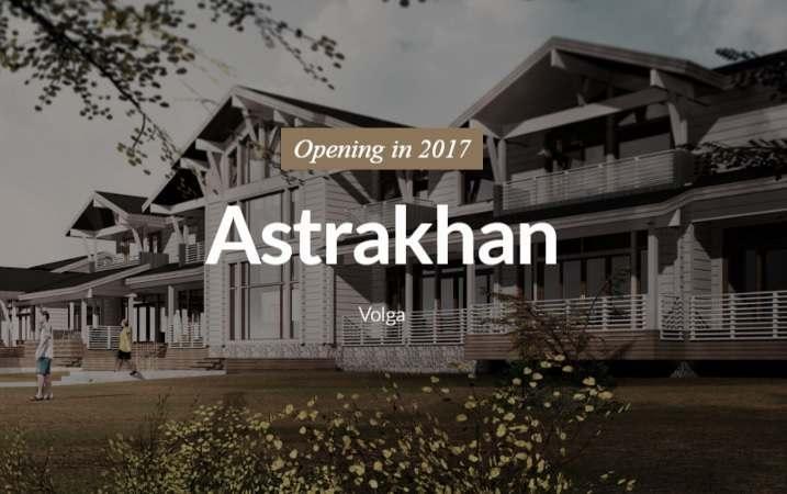 Олег Тиньков планирует открыть отель в Астрахани