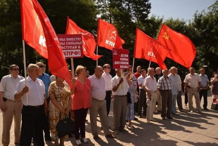 Коммунисты митинговали в Астрахани против НАТО