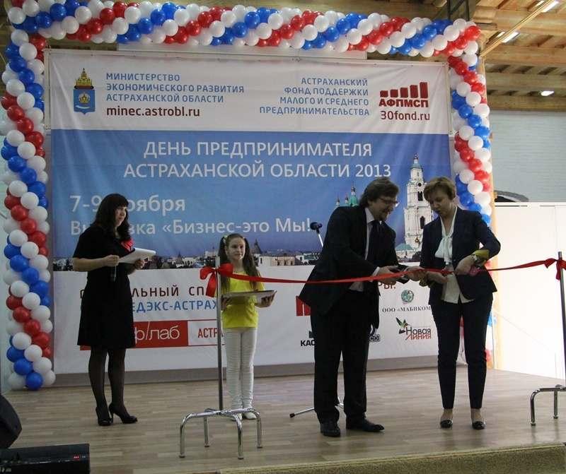 В Астраханской области пустуют бизнес-инкубаторы