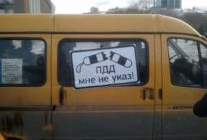 В Астрахани пенсионер выпал из маршрутки