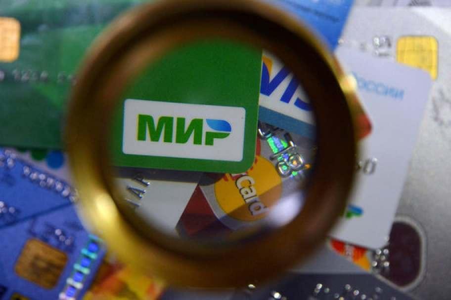 Где в Астрахани можно расплатиться платежной картой «Мир»?