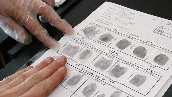 Астраханцам предлагают сдать отпечатки пальцев