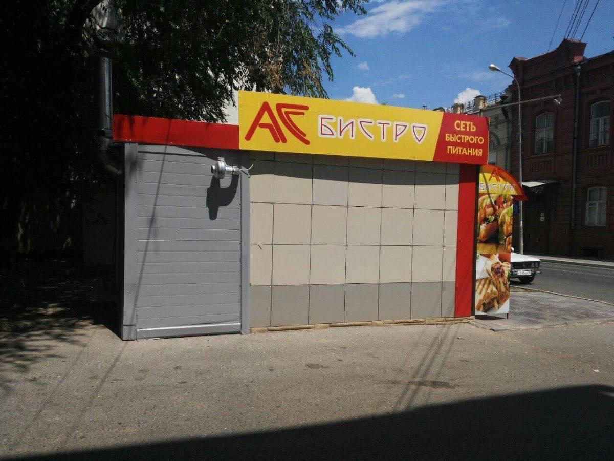 Администрация Астрахани не контролирует размещение торговых объектов в городе