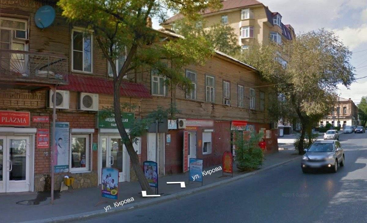 В центре Астрахани снесут несколько домов