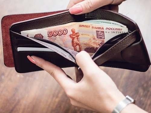 Астраханки набрали кредитов на сто тысяч рублей, обманув банк