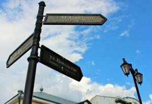 Истории астраханских улиц