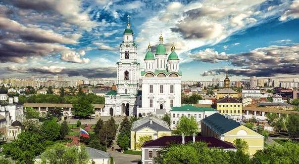 У Астраханской губернии сегодня день рождения