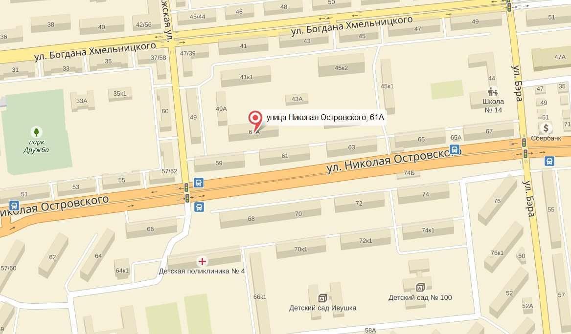 В Астрахани рухнул балкон пятиэтажного дома