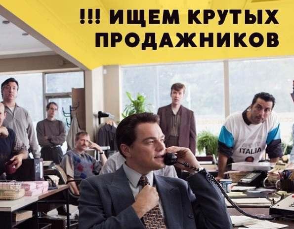 В Астрахани не хватает продажников, административного персонала и рекламщиков