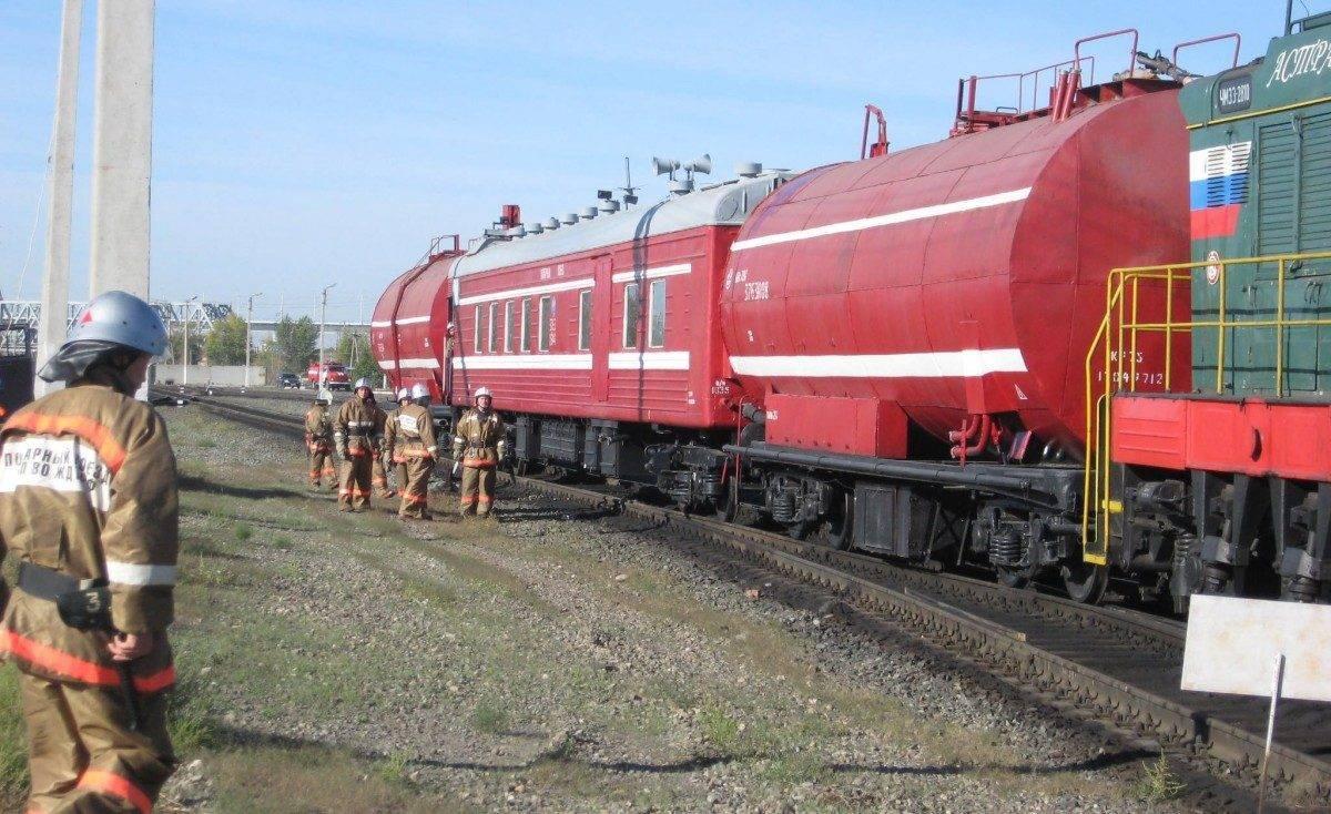 Астраханские пожарные поезда находятся в постоянной готовности