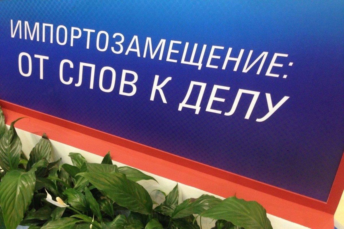 Эксперты одобрили проект плана Астраханской области по импортозамещению