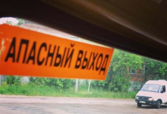 Астраханские маршрутки продолжают высаживать пассажиров «где попало»