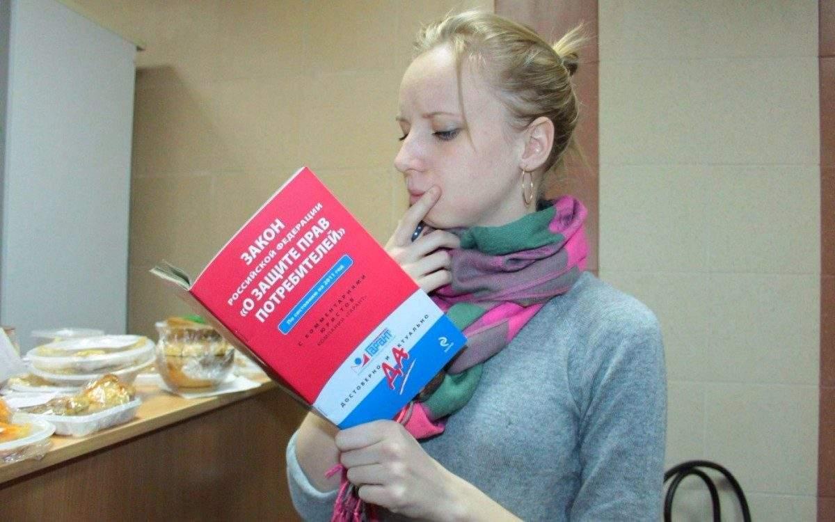 Астраханским предпринимателям предлагают купить книги для избавления от проверок