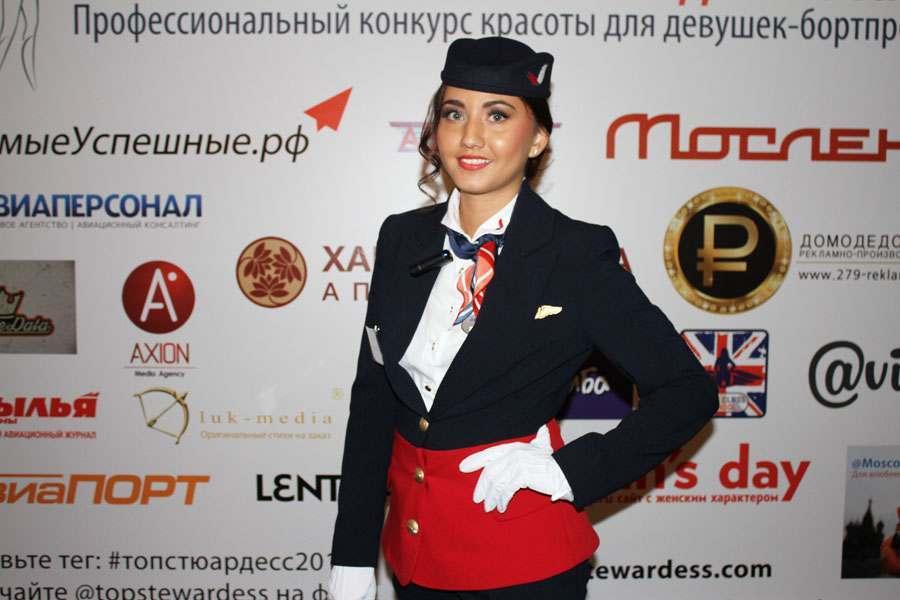 Астраханки сразятся за звание самых красивых стюардесс России