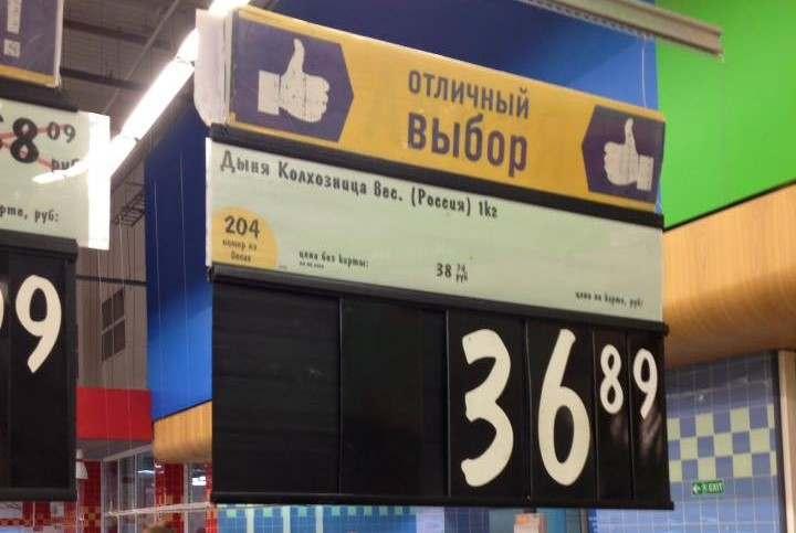 Дыни в гипермаркетах Астрахани дороже, чем в Москве и Петербурге