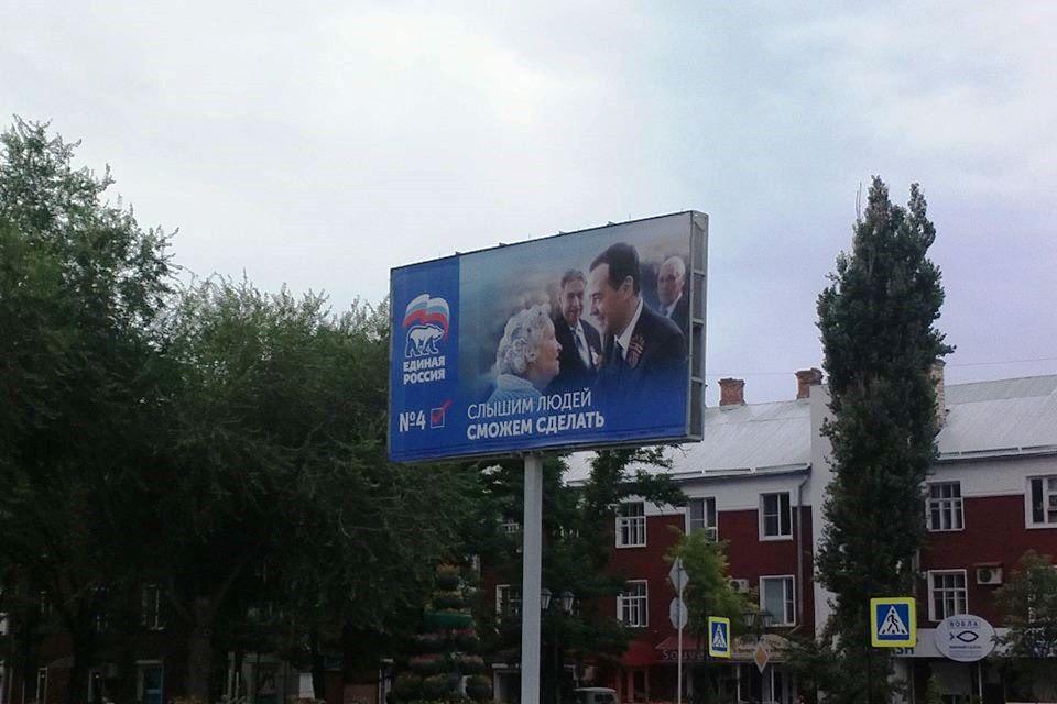 «Единая Россия» изящно «троллит» своего лидера Дмитрия Медведева