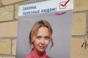 Сергей Минаев обвинил бывшую сотрудницу астраханского Минэка в плагиате