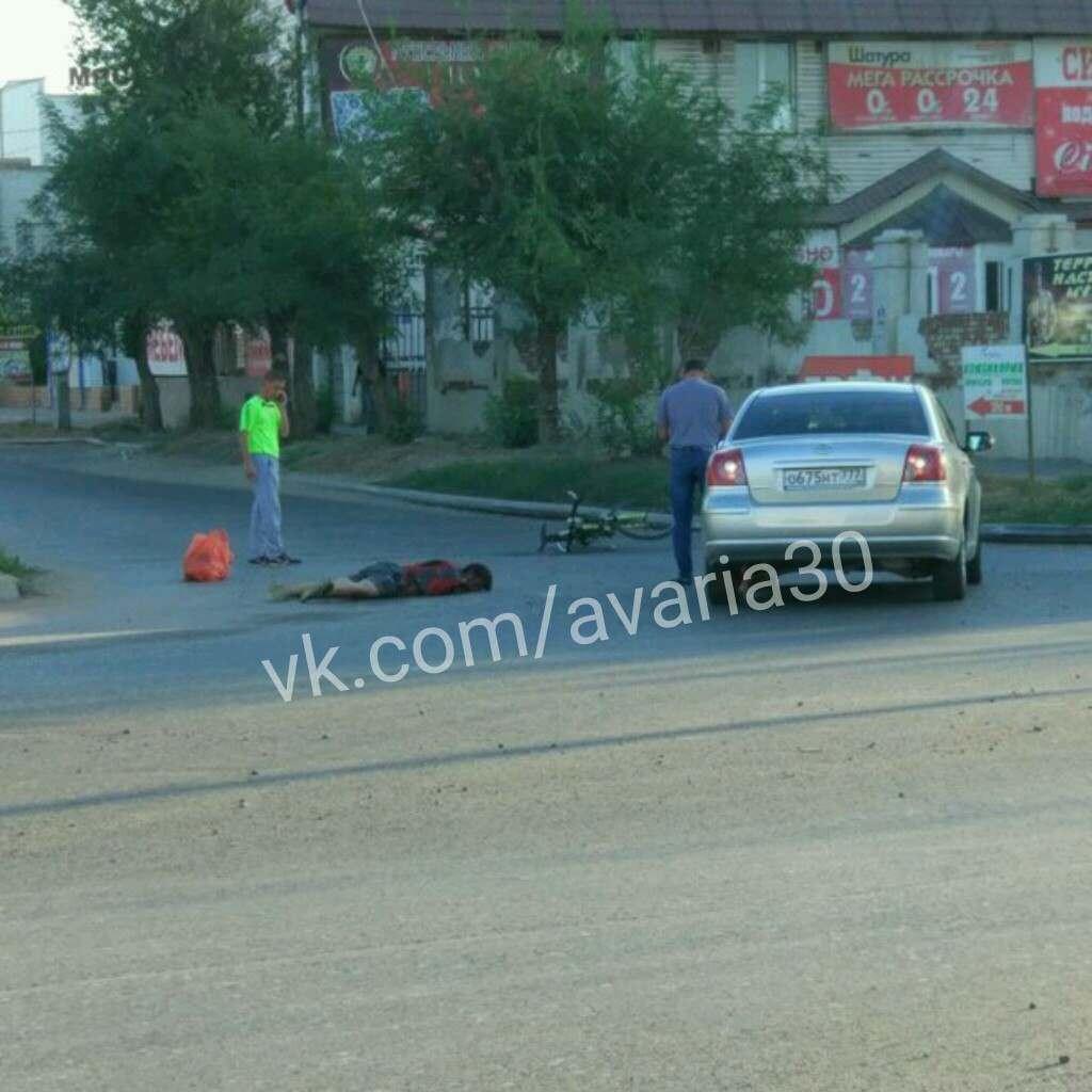 В Астрахани сбили велосипедиста