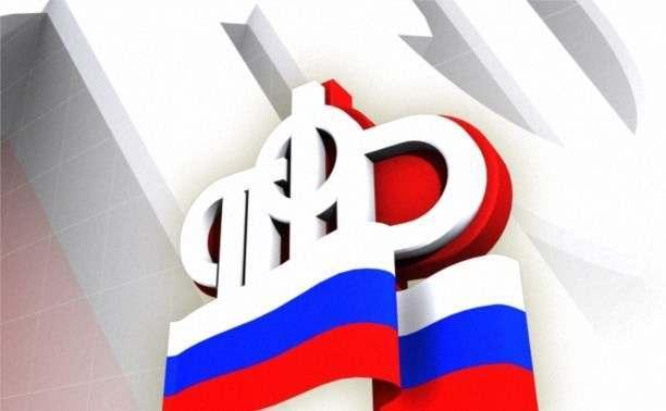 Астраханцы смогут выбрать набор социальных услуг до конца сентября