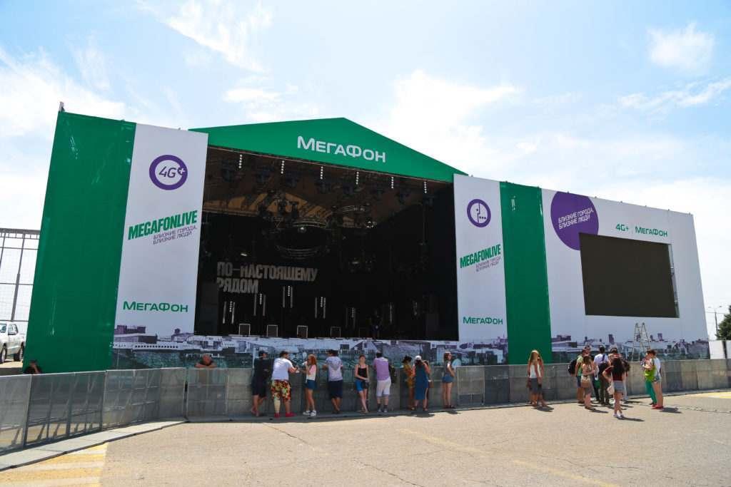 «МегаФон» провел в Волгограде технологичный рок-фестиваль