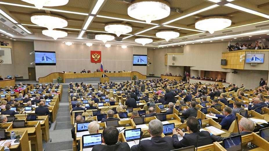 В Госдуму РФ от Астраханской области попробуют избраться 8 кандидатов
