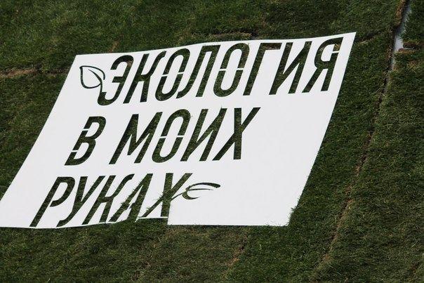 Астраханцы чаще других жалуются на экологию