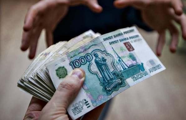 Астраханская область возьмет в долг еще 700 млн рублей