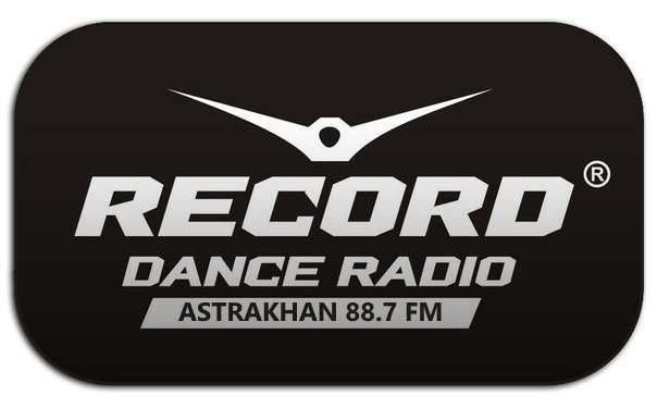 В Астрахани может начать вещание «Радио Рекорд»