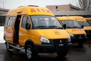 Для Астраханской области закупят 17 школьных автобусов
