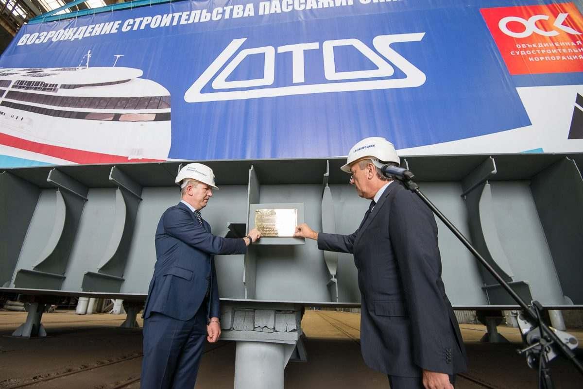 На заводе «Лотос» начали строить круизный лайнер