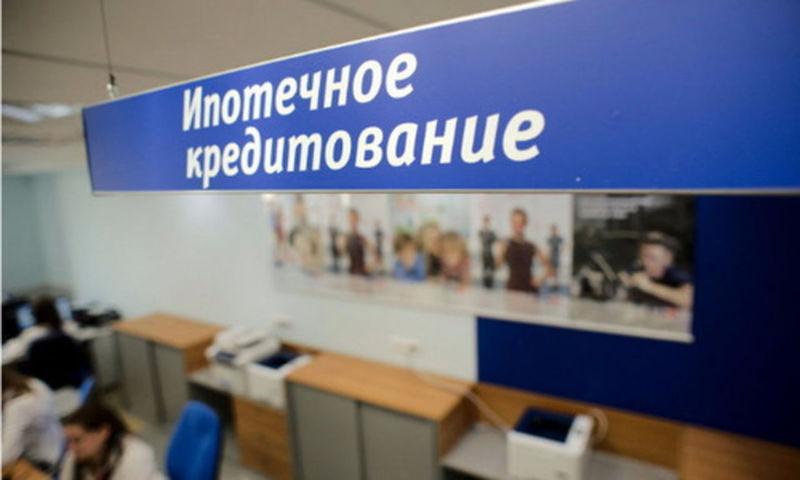 Астраханцы стали чаще оформлять ипотеку
