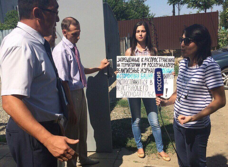 Молодежные активисты провели пикет у «Зала царства» Свидетелей Иеговы