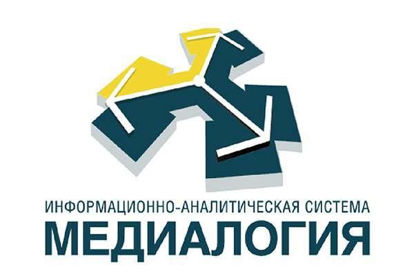 «Арбуз» вошел в ТОП-5 самых цитируемых СМИ Астраханской области