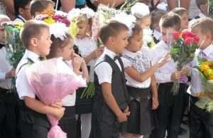 Начало учебного года в Астраханской области не перенесут